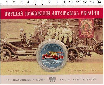 Изображение Подарочные монеты Украина 5 гривен 2016 Медно-никель UNC 100 лет пожарному ав