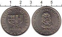 Изображение Монеты Португалия Мадейра 25 эскудо 1981 Медно-никель UNC-