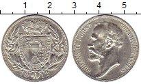 Изображение Монеты Лихтенштейн 2 кроны 1912 Серебро UNC-