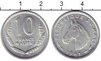 Изображение Монеты Мали 10 франков 1961 Алюминий UNC