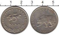 Изображение Монеты Хорватия 5 кун 2002 Медно-никель XF