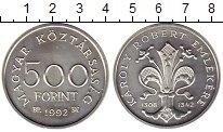 Монета Венгрия 500 форинтов Серебро 1992 UNC