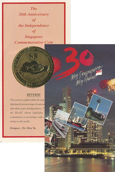 Изображение Монеты Сингапур 5 долларов 1995 Медно-никель UNC 30 - летие  независи