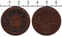 Изображение Монеты Турция 20 пар 1858 Медь XF