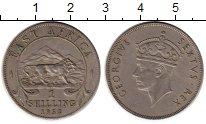 Изображение Монеты Великобритания Восточная Африка 1 шиллинг 1952 Медно-никель XF