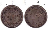 Изображение Монеты Великобритания 4 пенса 1867 Серебро XF