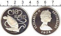 Изображение Монеты Сейшелы 10 рупий 1974 Серебро Proof-