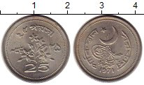 Изображение Монеты Пакистан 25 пайс 1971 Медно-никель UNC-
