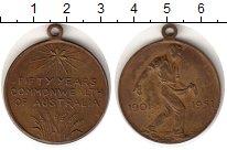 Австралия Медаль Латунь 1951 XF- фото