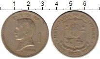 Изображение Монеты Филиппины 1 писо 1972 Медно-никель VF