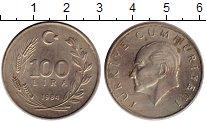 Изображение Монеты Турция 100 лир 1984 Медно-никель XF