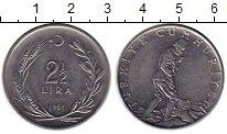 Изображение Монеты Турция 2 1/2 лиры 1961 Медно-никель XF