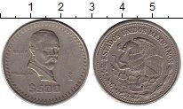 Изображение Монеты Мексика 500 песо 1987 Медно-никель VF