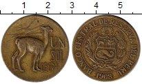 Изображение Монеты Перу 1 соль 1968 Латунь XF