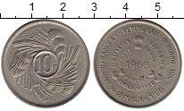 Изображение Монеты Бурунди 10 франков 1968 Медно-никель XF
