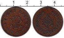 Изображение Монеты Индия Траванкор 8 кэш 1901 Медь XF