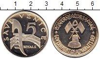 Изображение Монеты ОАЭ Аджман 5 рупий 1970 Серебро Proof-
