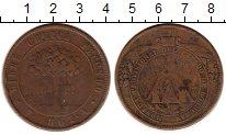 Изображение Монеты Гондурас 8 песо 1862 Медь VF