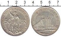 Изображение Монеты Бельгия 50 франков 1935 Серебро XF+