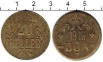 Изображение Монеты Германия Немецкая Африка 20 геллеров 1916 Латунь VF