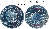 Изображение Монеты Армения 100 драм 2006 Серебро Proof