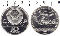 Монета СССР 10 рублей Серебро 1980 UNC фото