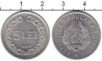 Монета Румыния 5 лей Алюминий 1950 XF+