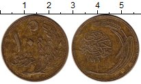 Изображение Монеты Турция 10 куруш 1926 Латунь XF