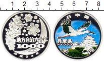 Изображение Монеты Япония 1000 йен 2012 Серебро Proof
