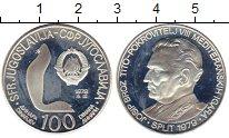 Изображение Монеты Югославия 100 динар 1978 Серебро Proof