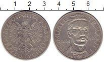 Изображение Монеты Польша 10 злотых 1933 Серебро XF-