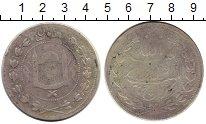 Изображение Монеты Афганистан 5 рупий 1908 Серебро VF