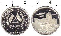 Изображение Монеты ОАЭ Умельквайн 2 риала 1970 Серебро Proof-