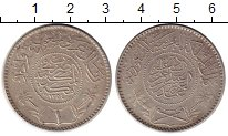 Изображение Монеты Саудовская Аравия 1 риал 1935 Серебро XF