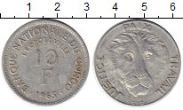 Изображение Монеты Конго 10 франков 1965 Алюминий VF