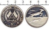 Изображение Монеты ОАЭ Умельквайн 5 риалов 1970 Серебро Proof-