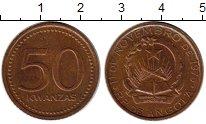 Изображение Монеты Ангола 50 кванза 1991 Медь XF+