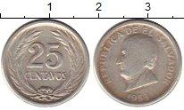 Изображение Монеты Сальвадор 25 сентаво 1953 Серебро VF