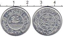 Изображение Монеты Йемен 1/80 реала 1947 Алюминий XF