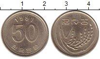 Изображение Монеты Южная Корея 50 вон 1991 Медно-никель UNC-