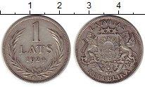 Изображение Монеты Латвия 1 лат 1924 Серебро VF