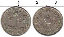 Изображение Монеты Гватемала 5 сентаво 1996 Медно-никель XF