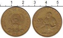 Изображение Монеты Кабо-Верде 2 1/2 эскудо 1982 Латунь XF