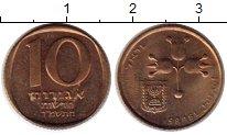 Изображение Монеты Израиль 10 агор 1984 Бронза UNC-