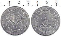Изображение Монеты Джибути 5 франков 1991 Алюминий UNC