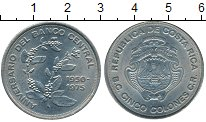 Изображение Монеты Коста-Рика 5 колон 1975 Медно-никель UNC