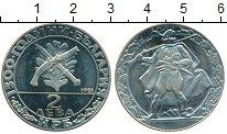 Изображение Монеты Болгария 2 лева 1981 Медно-никель Proof-