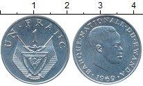 Изображение Монеты Руанда 1 франк 1969 Алюминий UNC-