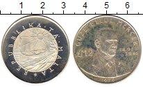 Изображение Монеты Мальта 2 лиры 1976 Серебро Proof-