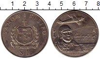 Изображение Монеты Самоа и Сисифо1 1 доллар 1977 Медно-никель XF